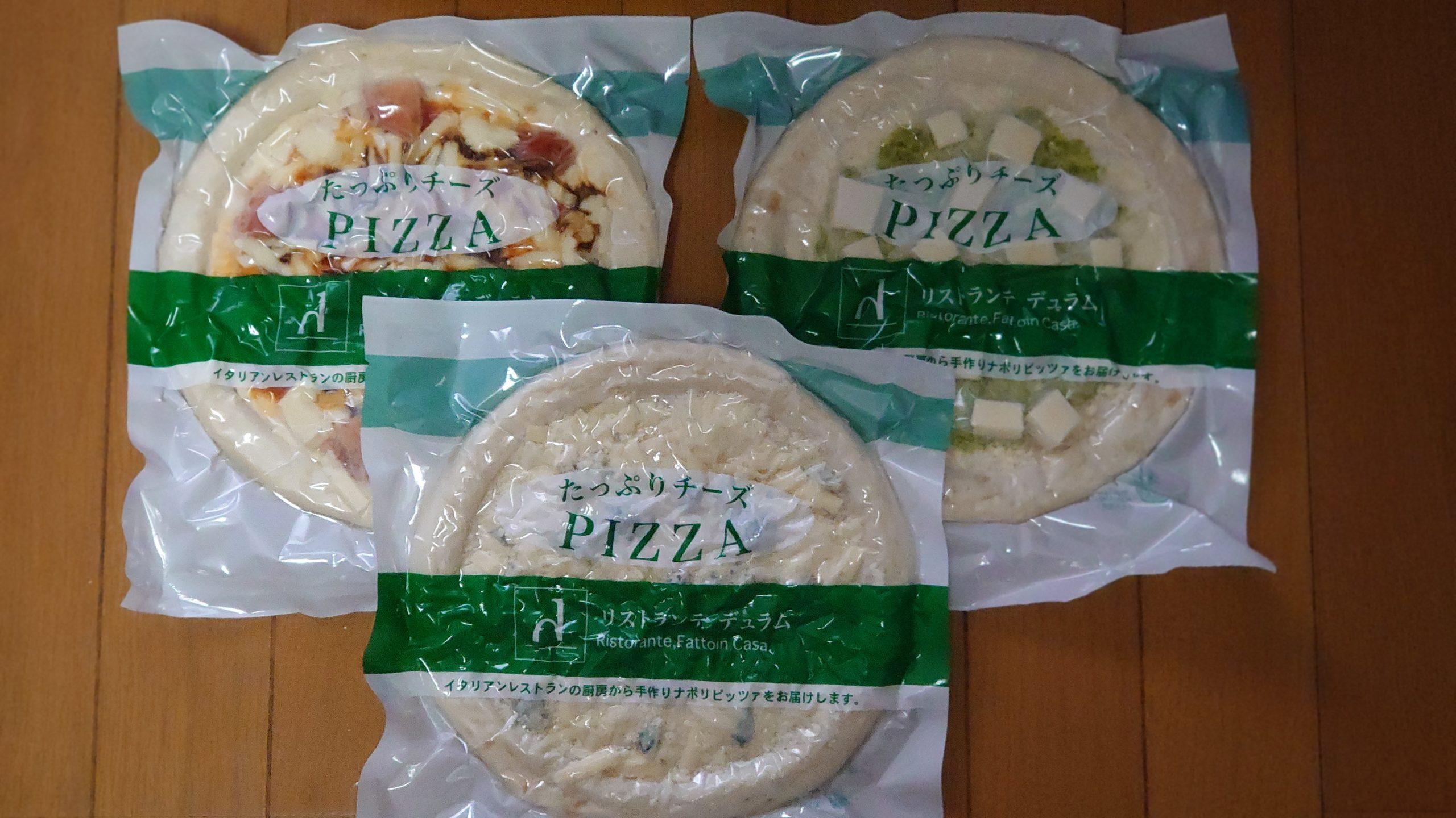 楽天のピザ屋の中でも価格と商品のバランスがよい「リストランテ デュラム」