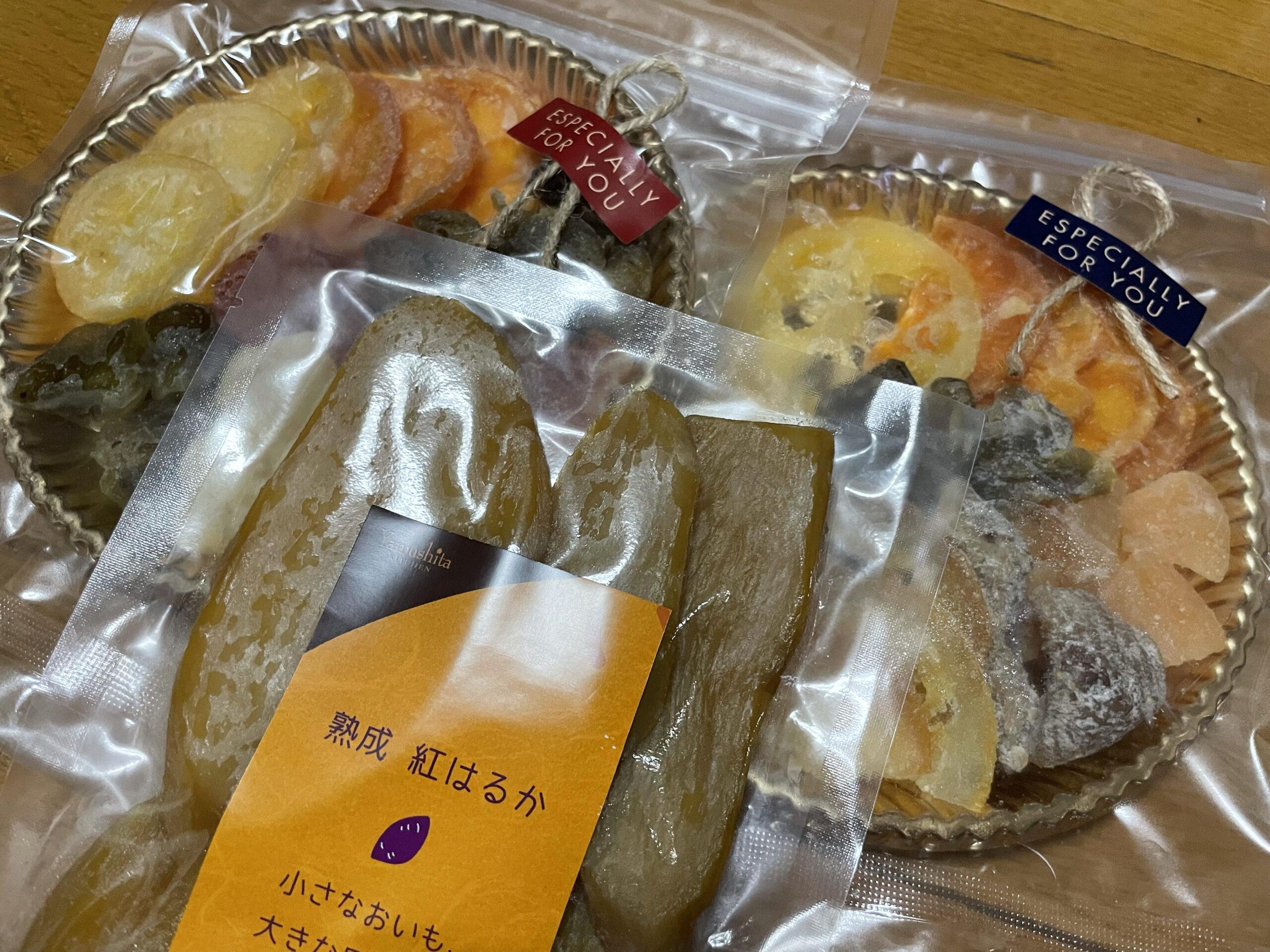 かなり強烈に美味い干し芋、ドライフルーツならここ(干し柿まだ食べてない)「山下屋荘介」